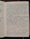 11/16 Fragmenty księgi pamiątkowej wystaw...